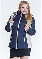 Куртка женская №15 (синий/бежевый)