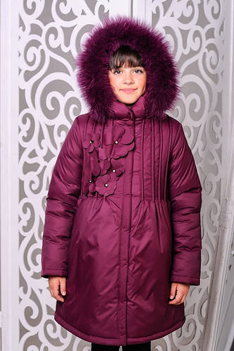 Детская зимняя куртка для девочки  Герда,122-146