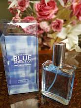 Мужской мини парфюм парфюм Antonio Banderas Seduction Blue 30 ml(реплика)