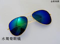 Очки капли Aviator солнцезащитные Blue-Green G 2017
