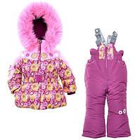 Детский зимний комплект для девочки Кико  86-98