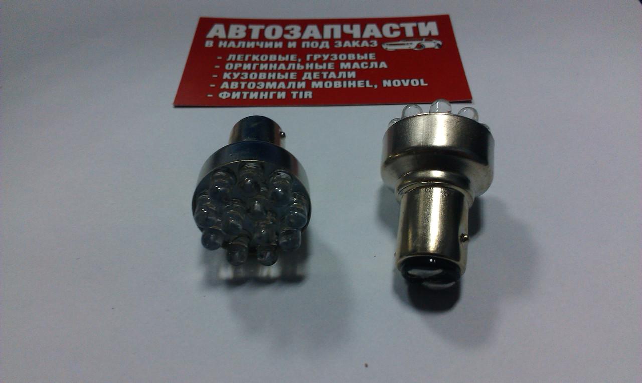 Лампа цокольная 12V(большой цоколь) 2 контакт 12 диодов