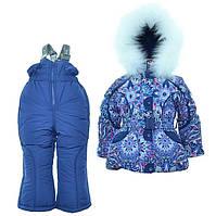 Детский зимний комплект для девочки Кико  92-98