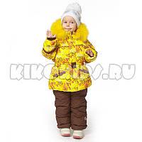 Детский зимний комплект для девочки Кико  86-116