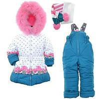 Детский зимний комплект для девочки Кико  98рост