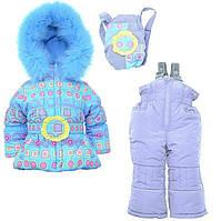 Детский зимний комплект для девочки Кико  80-104