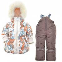 Детский зимний комплект для девочки Кико  98-128
