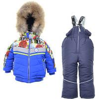 Детский зимний комбинезон для мальчика Кико 92-116 №3422М