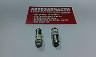 Лампа цокольная 12V (малый цоколь) 5 диодов
