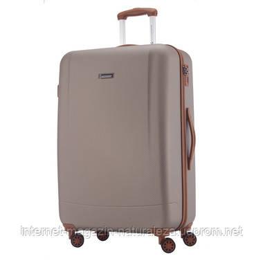 Большие чемоданы Hauptstadtkoffer maxi Wannsee бронзовый