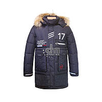 Детская зимняя куртка для мальчика Bilemi, 128-158