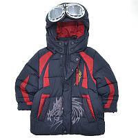 Детская зимняя куртка для мальчика Bilemi, 98-128