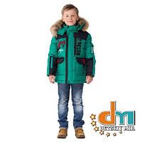 Детская зимняя куртка для мальчика Bilemi, 104-134
