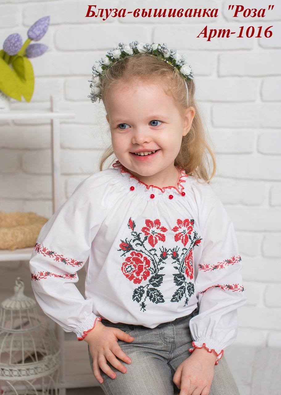 "Дитяча блузка-вишиванка ""Троянда"" 152-164"