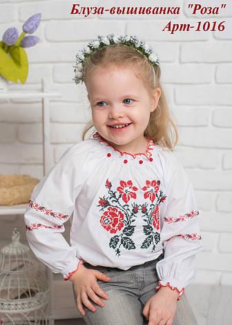 """Дитяча блузка-вишиванка """"Троянда"""" 152-164, фото 2"""