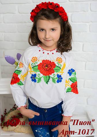 """Детская блуза-вышиванка """"Пион"""" 152-164, фото 2"""