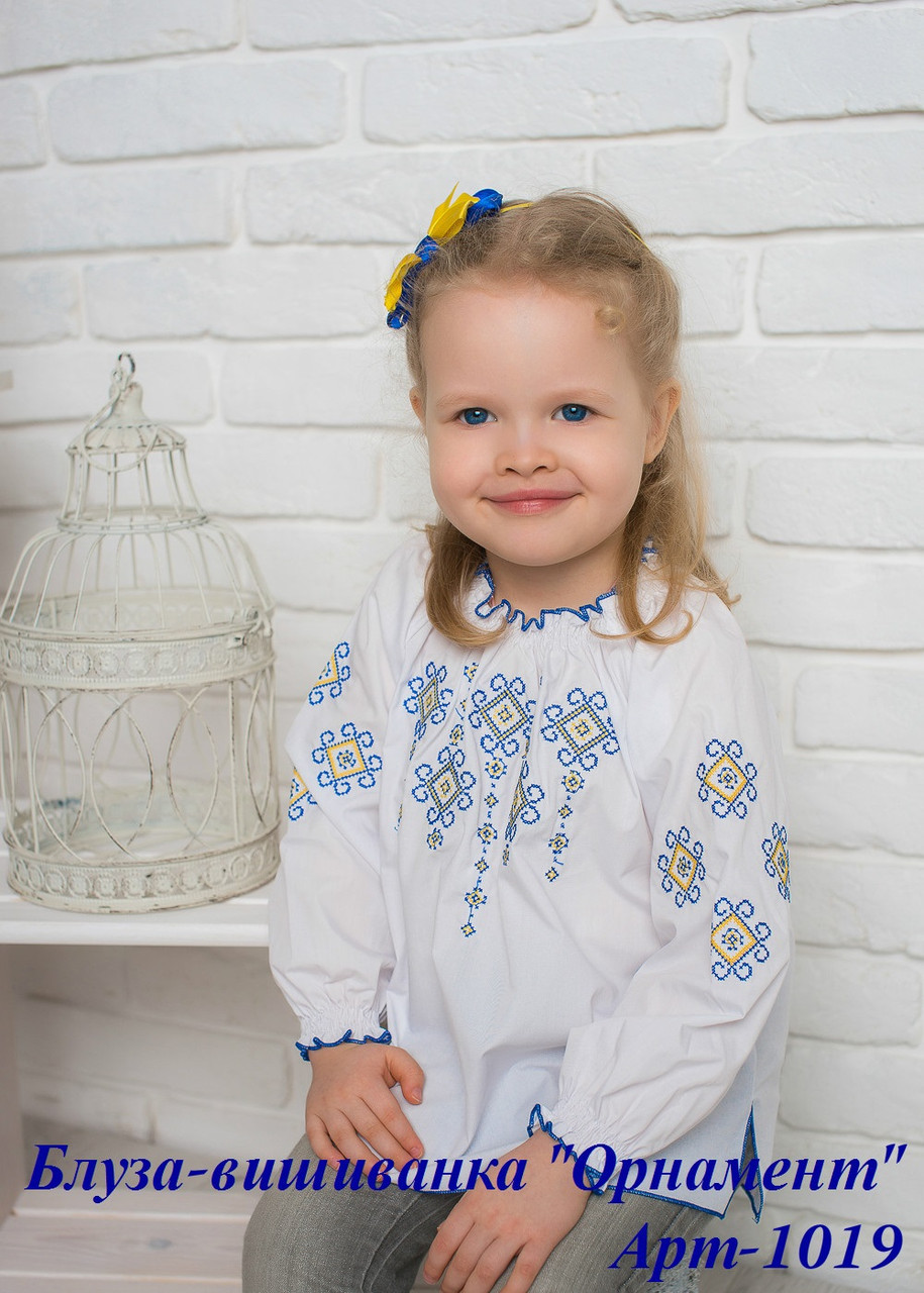 "Детская блуза-вышиванка ""Орнамент"" 98-116"