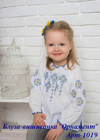 """Детская блуза-вышиванка """"Орнамент"""" 98-116, фото 2"""