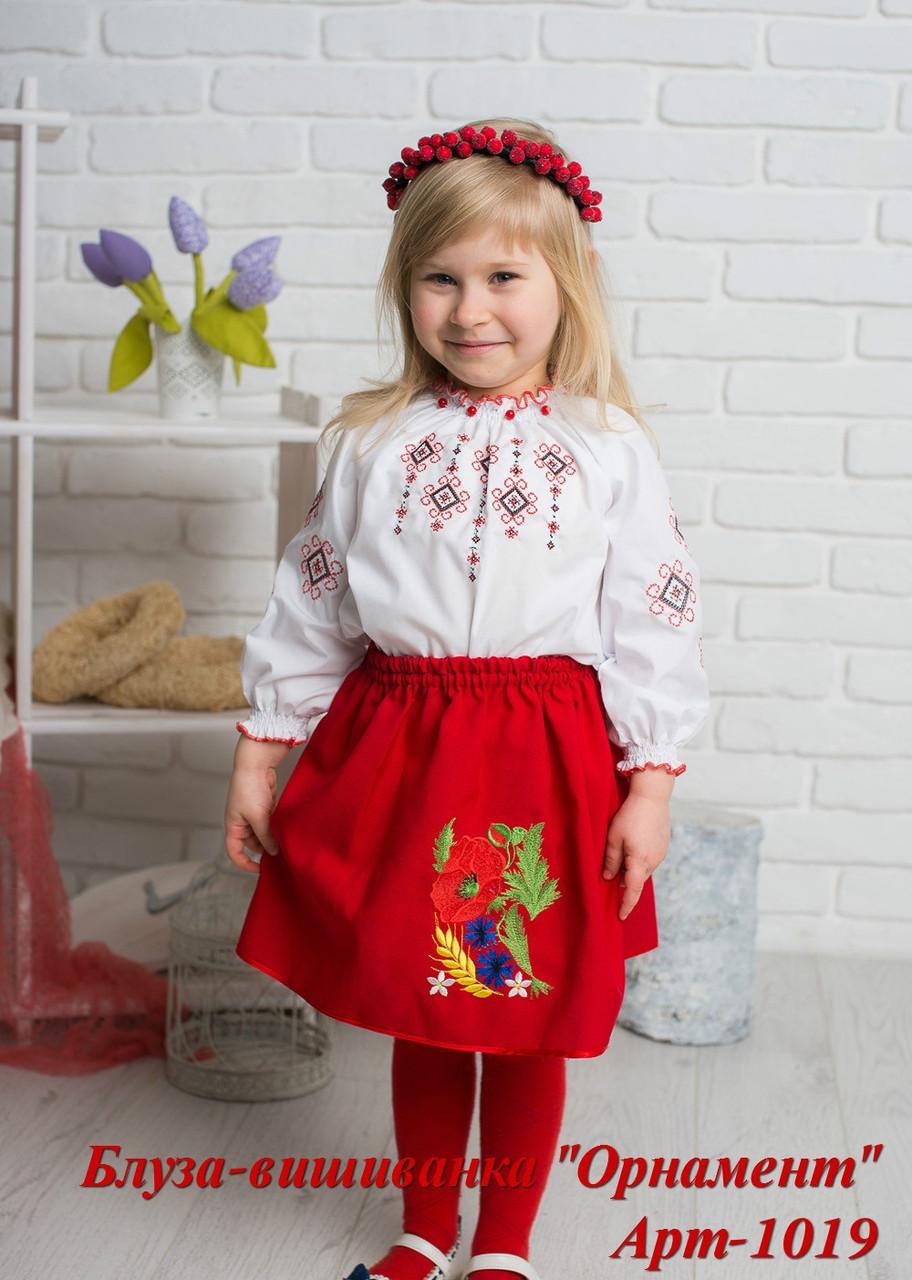 "Детская блуза-вышиванка ""Орнамент"" 122-146"