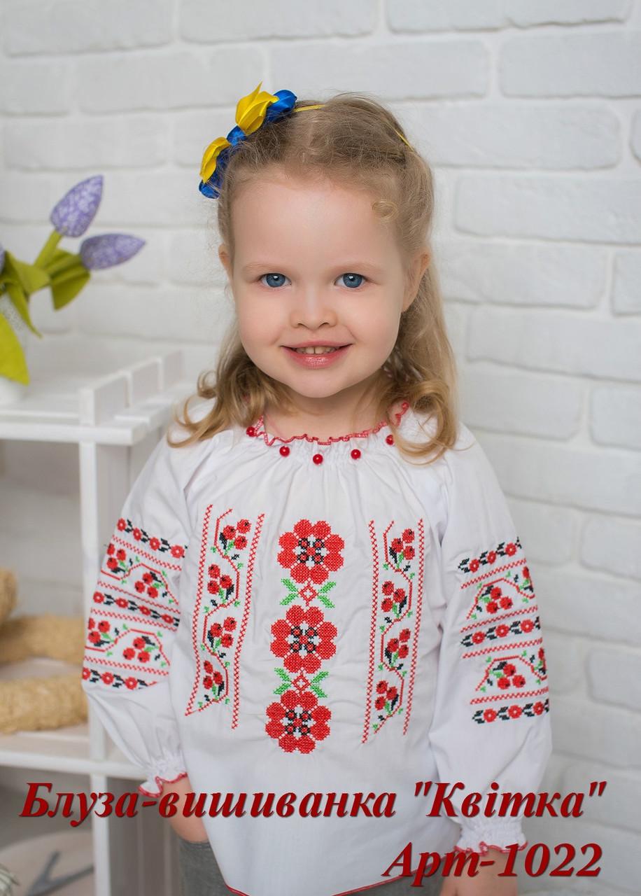 """Детская блуза-вышиванка """"Квитка"""" 98-116"""