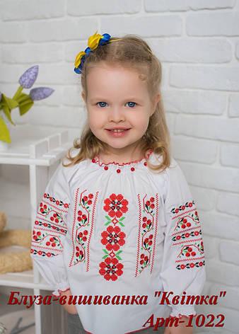"""Детская блуза-вышиванка """"Квитка"""" 98-116, фото 2"""
