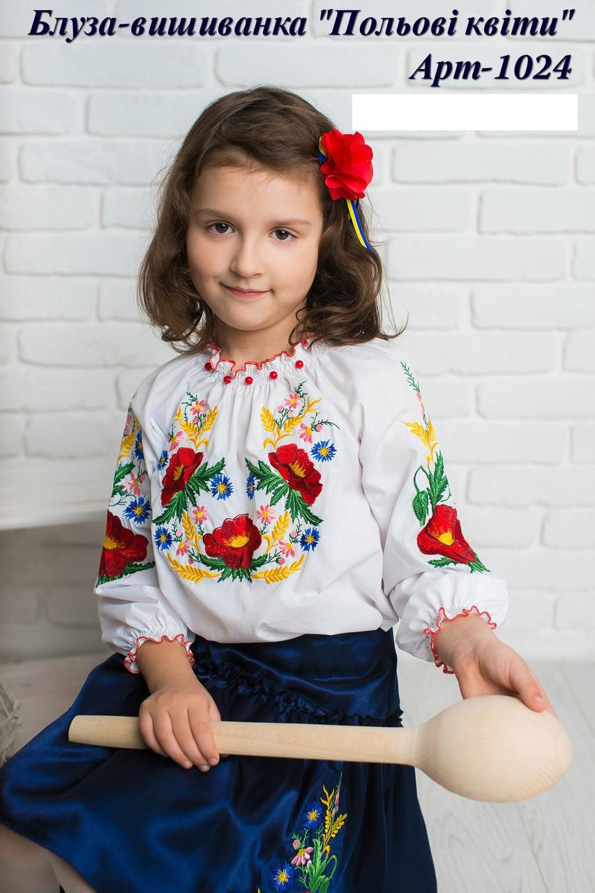 """Детская блуза-вышиванка """"Полевые цветы"""" 122-146"""