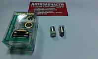 Лампа 12V 1 контакт диод белый пр-во CristalLight 2 шт