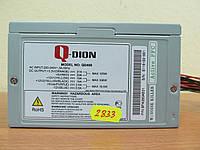 Блок питания FSP Q-Dion 400W