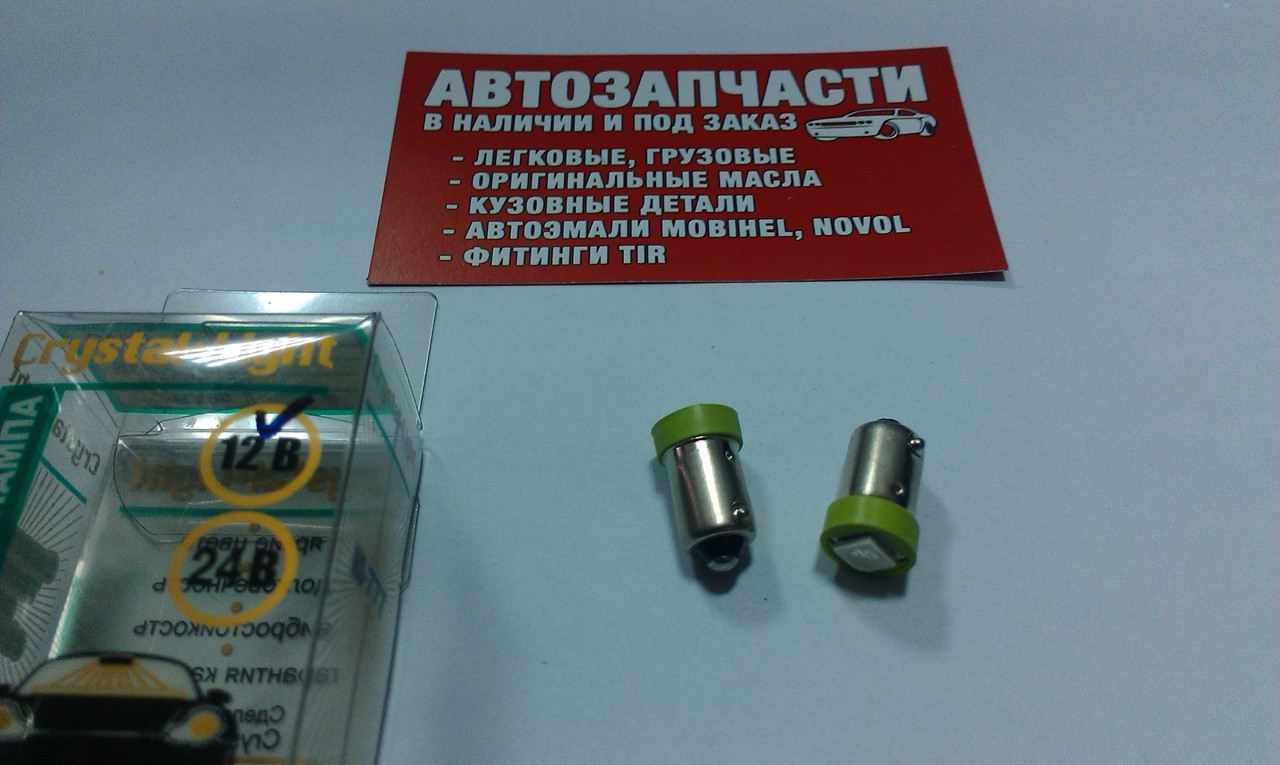 Лампа цокольная CristalLight 12V зеленый к-т с 2-х шт. (панель приб., фара)