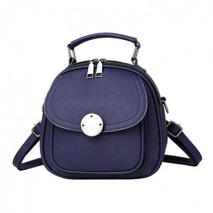 Рюкзак женский Jennyfer синий, фото 2