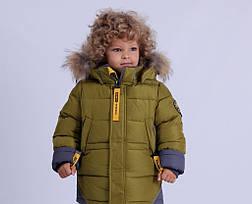 Детский зимний комбинезон для мальчика Донило 4625, 74-92, фото 2