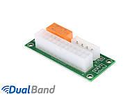 Адаптер синхронизатор блоков питания Mirkit ATX 24 Pin to Molex 4 pin (ADD2PSU)