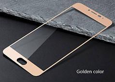 Защитное стекло Meizu U20 полноэкранное золотое