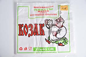 Пакет Майка 22*40 100шт Козак