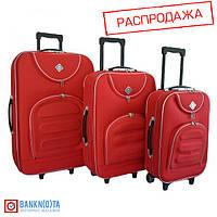 Набор чемоданов Bonro Lux красный. Сделали скидку на доставку!