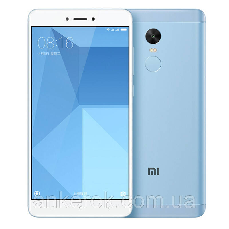 Xiaomi Redmi Note 4x 3/32GB (Blue)