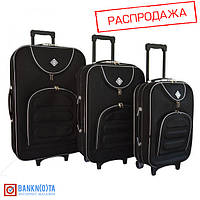 Набор чемоданов Bonro Lux черный. Сделали скидку на доставку!