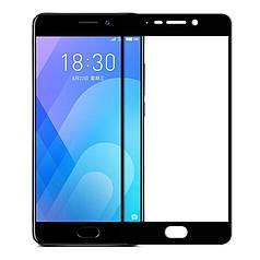 Защитное стекло для Meizu M6 Note полноэкранное черное