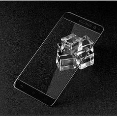 Защитное стекло AVG для ASUS ZenFone 3 / ZE520KL полноекранное черное
