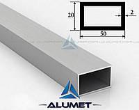 Труба алюминиевая 50х20х2мм прямоугольная АД31Т5 без покрытия