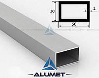 Труба алюминиевая 50х30х2мм прямоугольная АД31Т5 без покрытия