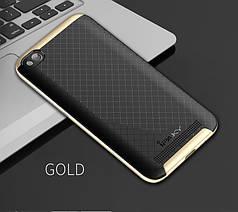 Чехол Ipaky для Xiaomi Redmi 5A бампер оригинальный Gold
