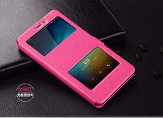 Чехол Книжка Window для Xiaomi Redmi 5A ультратонкий Pink