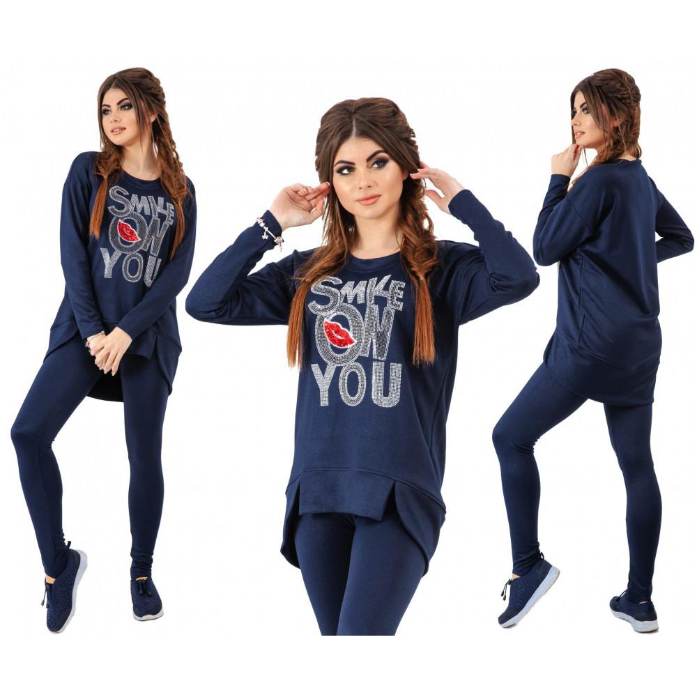 Спортивний стильний костюм з італійського трикотажу a8f2cac290d5e