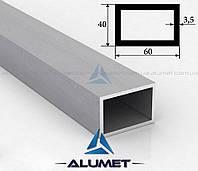 "Труба алюминиевая 60х40х3.5мм прямоугольная АД31Т5 AS анодированная ""матовое серебро"""