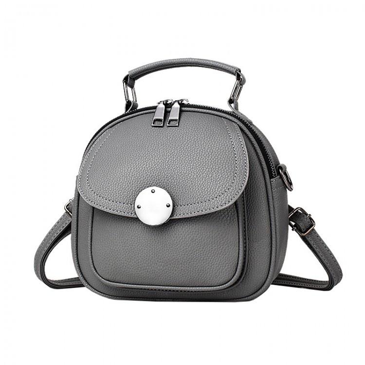 Рюкзак женский Jennyfer серый