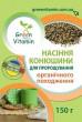 Семена Клевера для проращивания органические, 150 г