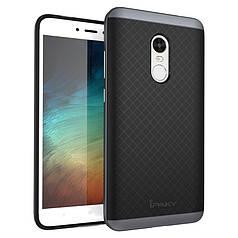 Чехол Ipaky Xiaomi Redmi Note 4x / Note 4 Global Version бампер оригинальный gray