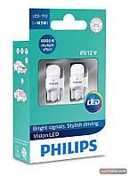 Philips Vision LED W5W, 6000K, 2шт, 11961ULW