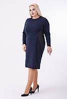 Платье женское Угол №1/2 (синий), фото 1